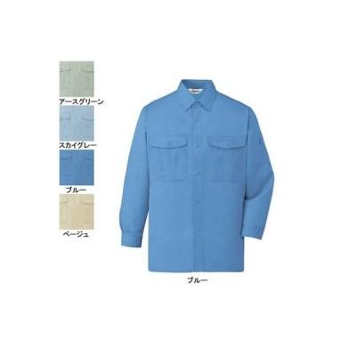 作業服 作業着 自重堂 44304 エコ製品制電長袖シャツ S・ブルー005