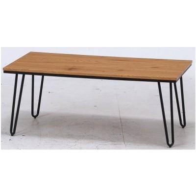 リビングテーブル クレブ 105 NA (センターテーブル,ローテーブル,送料無料)