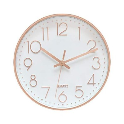 Foxtop Modern Wall Clock Silent Non-Ticking Decorative Battery Operated Quartz Clock for Living Room Home Office School w Rose Gold Plastic