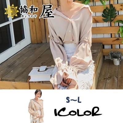 カットソー レディース ブラウス Tシャツ ゆったり トップス ファッション 大人 通勤 シフォン 長袖 デザイン袖