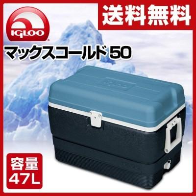 マックスコールド 50 (47L) #49492 ジェットカーボン クーラーボックス クーラーバッグ アウトドア キャンプ 保冷バッグ