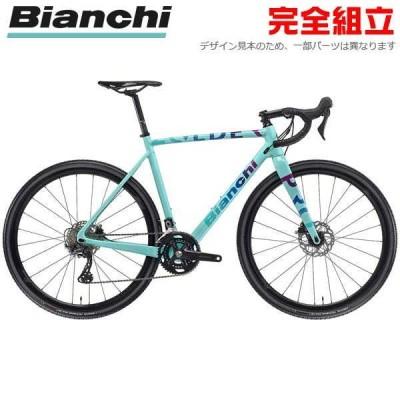 BIANCHI ビアンキ 2021年モデル ZOLDER PRO GRX600 ゾルダープロ GRX600 シクロクロス