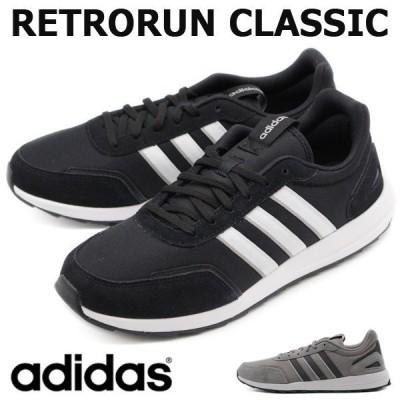 アディダス スニーカー メンズ 靴 黒 ブラック グレー 軽量 軽い 疲れない adidas RETRORUN CLASSIC
