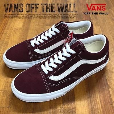 VANS ヴァンズ OLD SKOOL ヴァンズ オールドスクール スニーカー 靴 VN0A4U3B6DZ PORT ROYALE va20s