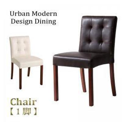 ダイニングチェア 椅子 おしゃれ 北欧 安い アンティーク 木製 シンプル ( 食卓椅子 1脚 ) 座面高48 座面 高め 完成品 背もたれ シートク