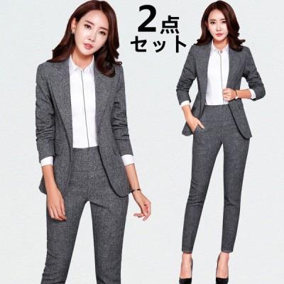 2点セット 黒 グレー パンツスーツ 就職活動 面接 転職 パンツスーツ 女性 事務服 ol 通勤 レディース ビジネス オフィス リクルートスーツ 大きいサイズ