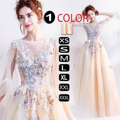 編み上げ マキシワンピース ウェディングドレス ブライズメイドドレス お揃いドレス ドレス ブライダル イブニングドレス 結婚式 花柄