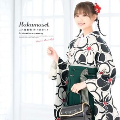 袴セット レディース 卒業式 黒 ブラック 白 アイボリー 深緑 梅 花 小振袖 女性 レディース 日本製