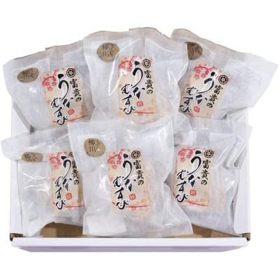 [うなぎの富貴] うなむすび 箱入り 6個 九州 福岡 柳川 名物 うなぎ おむすび 冷凍おにぎり