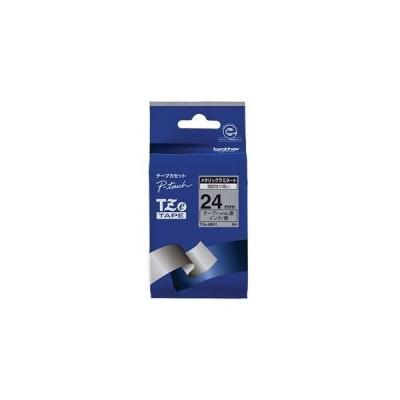 ds-2138755 (まとめ)ブラザー ピータッチ TZeテープメタリックテープ 24mm 銀(つや消し)/黒文字 TZE-M951 1個【×3セット】 (ds2138755)