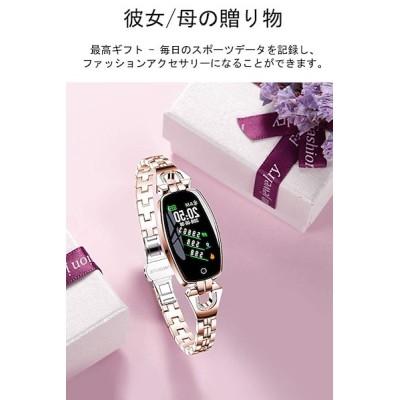 [日本語説明書]レディース/彼女/母の贈り物 スマートウォッチ女性Bluetooth for Android IOSフィットネスブレスレット電話着信/SMS/Twitter