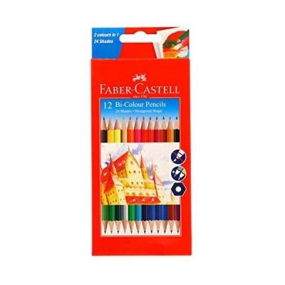 Faber-Castell バイカラー 24シェード 12個パック