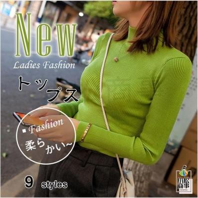 丸首 無地 ソフト トップス 秋冬 合わせやすい 新作 きれいめ 柔らかい 長袖 シンプル ニット セーター