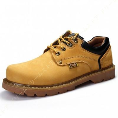 カジュアルシューズ メンズ ビジネスシューズ 防水 厚底 幅広 ワークブーツ 革靴 スリッポン ローカット 紳士靴 通勤用 仕事靴 男性 防滑 マーチンブーツ