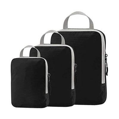 旅行便利圧縮バッグ-ファスナー圧縮で衣類スペース50%節約-トラベルポーチ-トラべラブ圧縮バッグ-綺麗&汚れた衣類