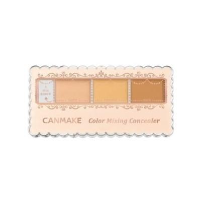 CANMAKE キャンメイク カラーミキシングコンシーラー ライトベージュ 01 (ゆうパケット配送対象)