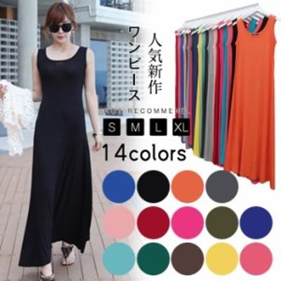 レディース ゆったり ロングワンピース ノースリーブ おしゃれ 韓国ファッション 体型カバー 大きいサイズ 2カラー選択可 フリーサイズ