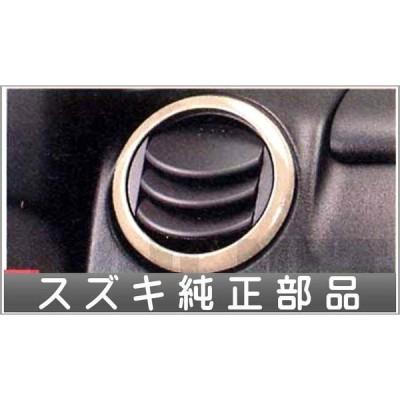 エスクード TD54 TD94 ルーバーパネル スズキ 純正 部品 パーツ 99000-99013-G16