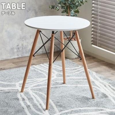 Eames TABLE イームズテーブル (ラウンド 丸型 円形 サイド ミニ ソファ横  木脚 ウッドレッグ イームズ ホワイト ナチュラル 北欧 デザ
