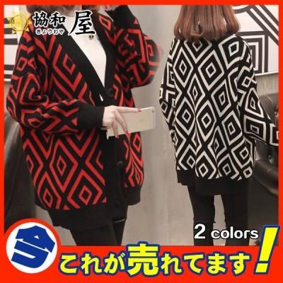 爆売中 カーディガン ニット レディース ニットセーター チュニック 羽織り アウター 秋 冬 可愛い ゆったり チェック柄 大きいサイズ 着痩せ
