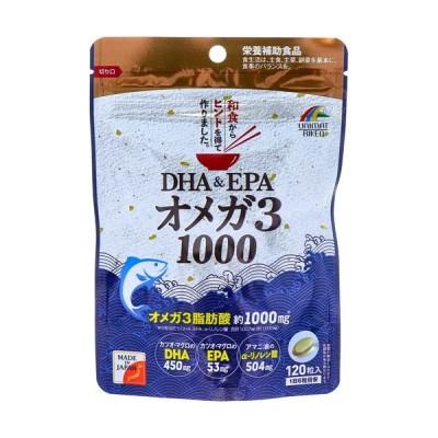 【DHA&EPA オメガ3 1000 120粒入】