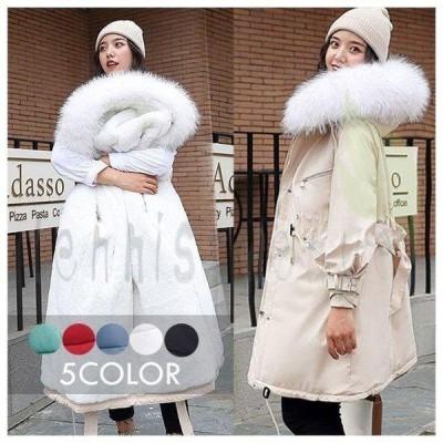 ダウンコート ロングコート レディース コート 上品 裏起毛 ダウンジャケット ファー 韓国風 大きいサイズ 秋冬アウター 30代 40代