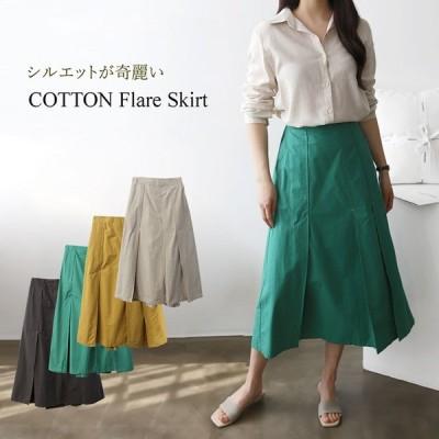 タックフレアスカート 上品な綿100% ひんやり ミモレ丈 サイドポケット付き ウエストはゴム レディース 春夏秋