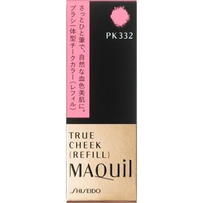 資生堂 マキアージュ トゥルーチーク PK332 レフィル (2g)