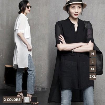 ブラウストップスフォーマルビジネスシャツレディースリゾート体型カバー着痩せおしゃれシンプルお呼ばれ韓国風結婚式二次会通勤20代30代40代