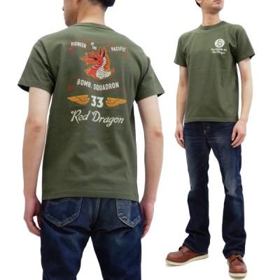 バズリクソンズ ミリタリーTシャツ 33rd BOMB. SQ. RED DRAGONS 東洋エンタープライズ 半袖Tシャツ BR78516 オリーブ 新品