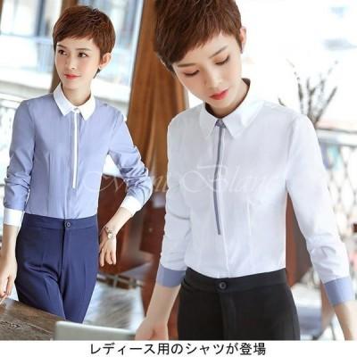 レディース シャツ OL 折り襟 長袖 女性用 通勤 ブラウス オフィス スタイリッシュ トップス 正装 スッキリ 隙間が出ない