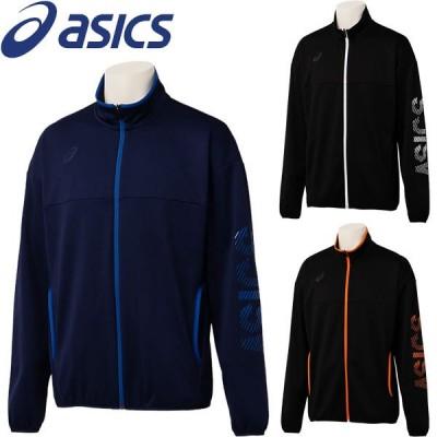 ◆◆●【クリアランス】【返品・交換不可】 <アシックス> ASICS ユニセックス CAトレーニングジャケット ジャージ 2031C212