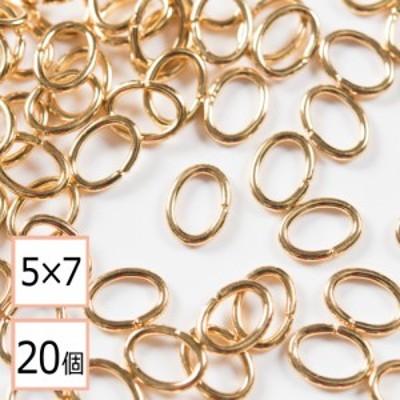 【サージカルステンレス 316L 】Cカン ゴールド 5×7mm 20個 ステンレス パーツ 金属アレルギー対策 アクセサリーパーツ