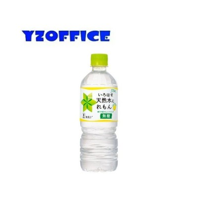 【1ケース24本】い・ろ・は・す 天然水にれもん PET 555ml