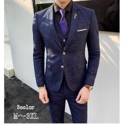 メンズスーツ 3ピーススーツ チェック柄 カッコイイ 大きいサイズ ビジネス 2つボタンスーツ フォーマル