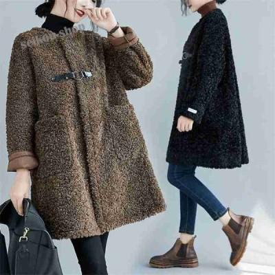 ボアコート ジャケット レディース フェイクファー防寒50代40代30代 もこもこ 見た目も暖かく 秋冬の着回し幅を広げてくれる