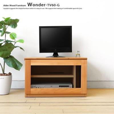 ガラス扉 幅60cm アルダー材 コンパクトなテレビ台 ユニットテレビボード 木製テレビ台 ユニット家具