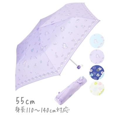 55cm軽量キッズ折りたたみ傘(適応身長110cmから140cm程度)