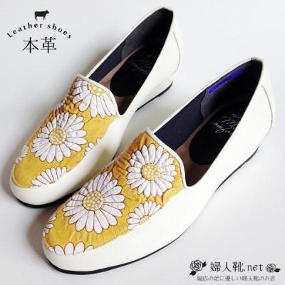 フラットシューズ レディース 本革 ぺたんこ ローヒール 痛くない 靴 歩きやすい 痛くない 幅広 日本製   ミセス ギフト 60代