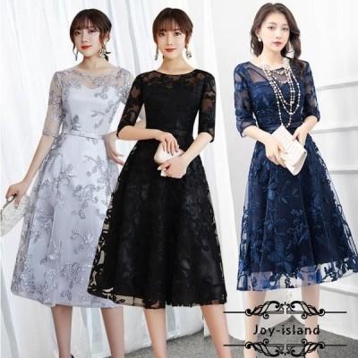 パーティードレス ミモレ丈 結婚式ドレス お呼ばれドレス ワンピース 二次会 ゲストドレス 袖あり ロングドレス 発表会 ウェディングドレス 大きいサイズも対応