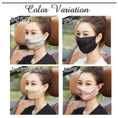 人気急上昇冷感マスク夏用マスクシルクピンク絹洗える冷感1枚入り布マスクレディース繰り返しおしゃれ可愛いUVカット長さ調整可能紫外線対策