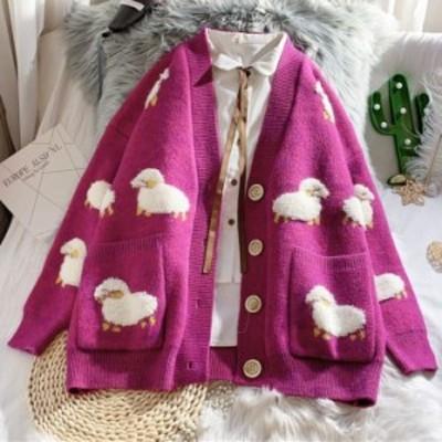 カーディガン トップス ニット vネック 羽織り 大きいサイズ 羊 アニマル柄 ゆったり 春 秋 冬 ガーリー お揃い 双子 コーデ