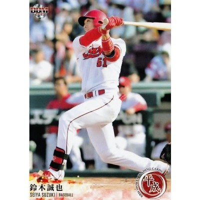 92 【鈴木誠也/広島東洋カープ】BBM2019 スポーツトレーディングカード「平成」 レギュラー