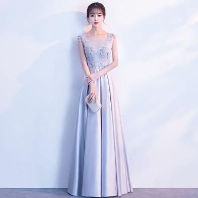 ウェディングドレス 二次会ドレス ロングドレス パーティードレス Aライン 結婚式 イブニングドレス 大きいサイズ 演奏会 カラードレス お花嫁ドレス 姫系