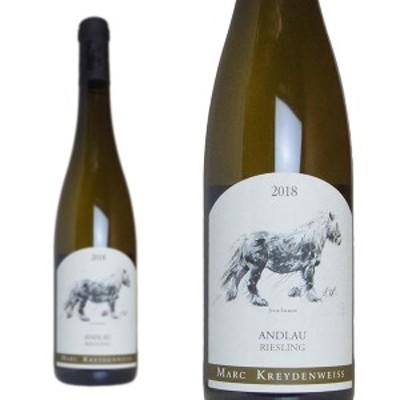 アルザス リースリング アンドロー 2018年 ドメーヌ マルク クライデンヴァイス 750ml (フランス アルザス 白ワイン)