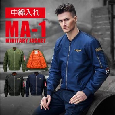 中綿ジャケット MA-1 MA1 ジャケット メンズ レディース フライトジャケット ミリタリージャケット ボンバージャケット ワッペン付き 防寒 保温 秋服 冬服 暖か