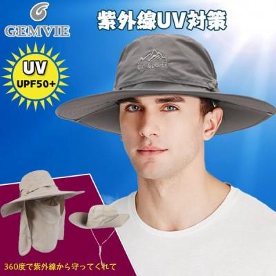UVカット 帽子 日よけ サンバイザー フェイスカバー 日焼け防止 農作業 紫外線・熱中症対策に メッシュ素材 通気性抜群 サイズ調整可防風 防塵 折りたたみ