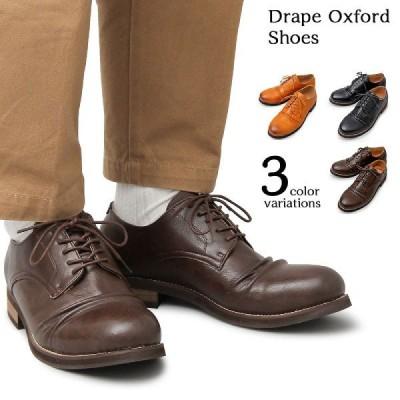 グラベラ メンズ オックスフォードローファー カジュアルシューズ 靴 定番 モノトーン ラグジュアリー おしゃれ 高級感 GLBT-159