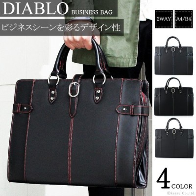 ビジネスバッグ メンズ ビジネスバック A4 B5 新生活 新社会人 就活バッグ 通勤 2way ショルダー人気 ブランド ブリーフケース DIABLO KA-2090