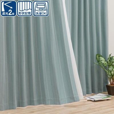 (1枚入り)遮光2級カーテン(スロウ ターコイズブルー 100X110X1) ニトリ 『玄関先迄納品』